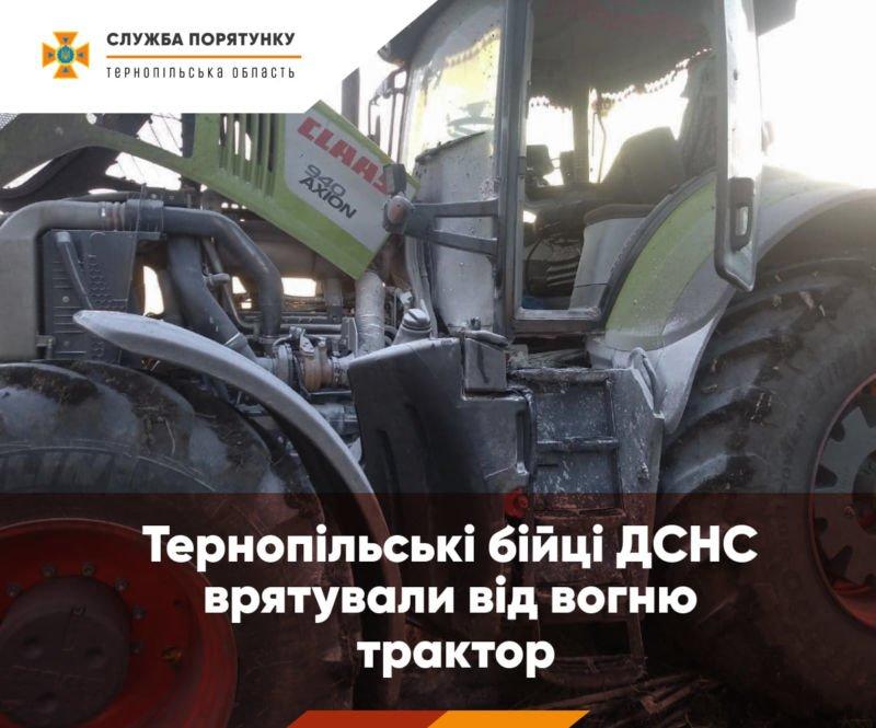 У полі, неподалік Тернополя, загорівся трактор