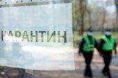 «Карантин вихідного дня»: поліцейські Тернопільщини склали 32 адмінпротоколи