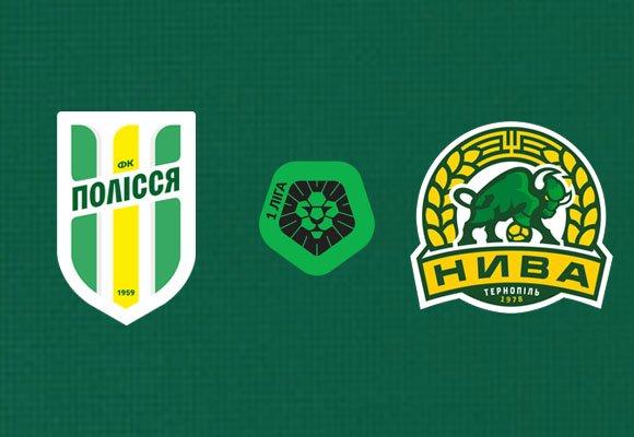 Перша ліга. Житомирське «Полісся» – тернопільська «Нива» 0:1