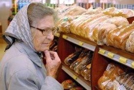 Українцям підвищили пенсії на… один батон