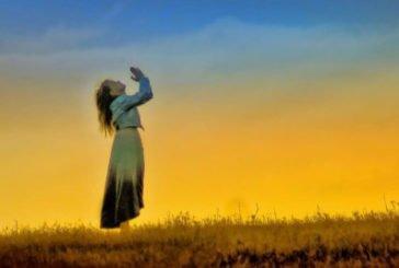 «Щоб глянути у вічі Господу»