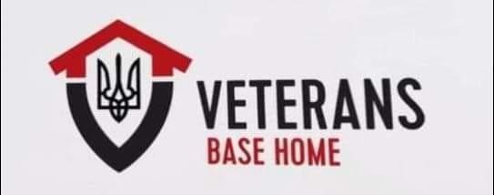 Тернополян просять підтримати своїм голосом проєкт першого в місті «Будинку ветеранів»