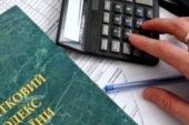 Малий бізнес Тернопільщини поповнив місцеві скарбниці, сплативши понад 587 млн грн єдиного податку