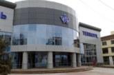 У Тернополі на автовокзалі в хлопця раптово почалися судоми: допомогу надали вчасно