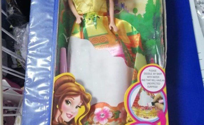 На Тернопільщині забракували китайську дитячу іграшку (ФОТО)