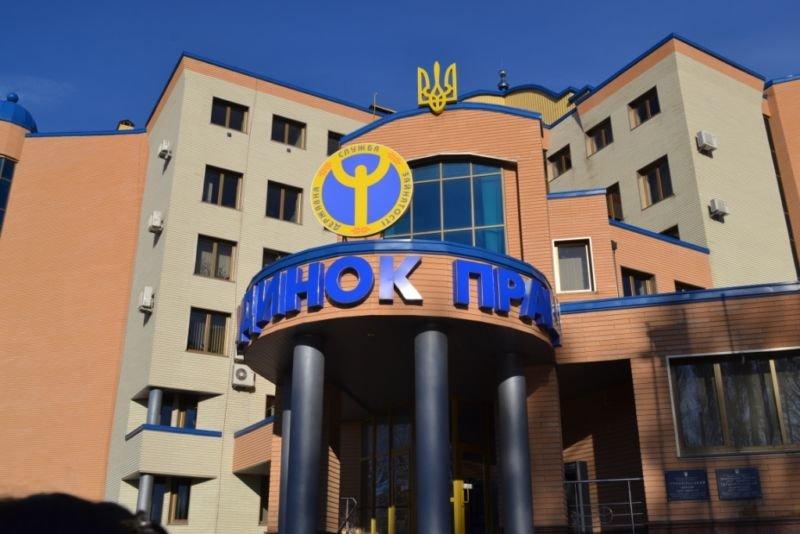 На Тернопільщині допомогли знайти роботу 322 особам з інвалідністю