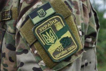 Внесок Тернопільщини на потреби армії – майже 278 млн грн