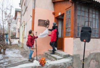 «Вона дуже любила людей і рідний Тернопіль»: відкрили меморіальну таблицю Праведниці народів світу Ірині Максимів (фото)