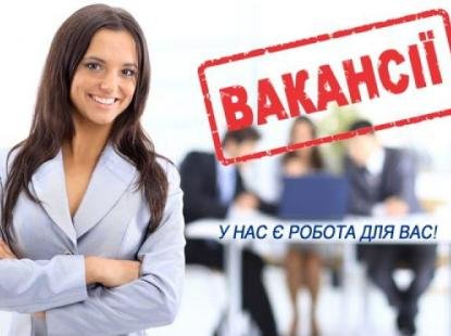 На території Тернопільської МТГ є лише 219 вільних робочих місць та вакансій
