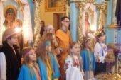 На Тернопільщині представили Різдвяний вертеп по-новому