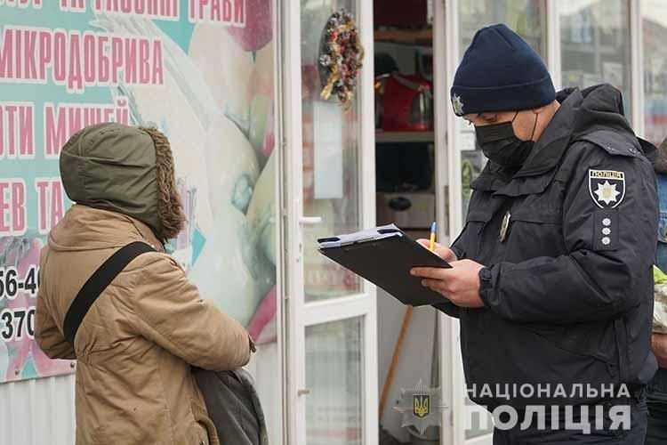 На Тернопільщині за тиждень зафіксували 442 порушення карантину: кого штрафують і на скільки