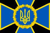 СБУ викрила причетного до держзради екс-посадовця АР Крим родом з Тернопільщини