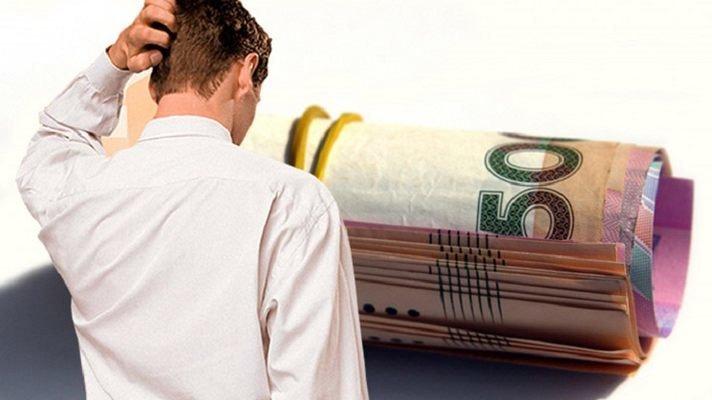 На Тернопільщині списали 22,6 млн грн податкового боргу
