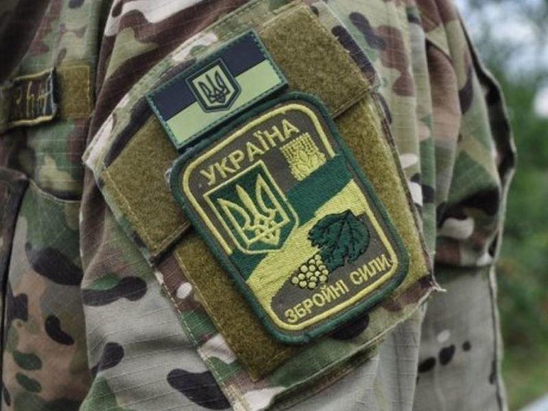 Жителі Тернопільщини підтримали армію на 316,5 млн грн