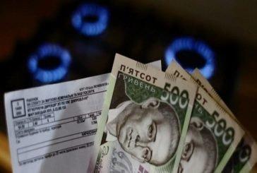 Мешканці Тернопільщини платитимуть за куб газу 6.99 гривні