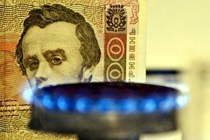 Нова ціна на газ: пропонований тариф із лютого – 6,99 грн