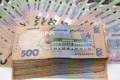 Торік жителі Тернопільщини задекларували 645,4 млн грн доходу