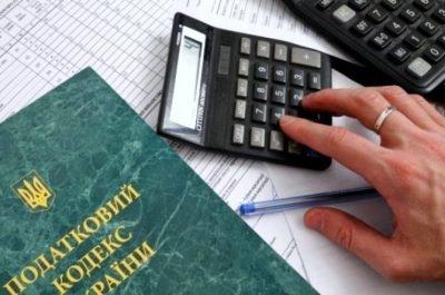 На розвиток територіальних громад Тернопільщини малий бізнес перерахував понад 704,3 млн грн єдиного податку