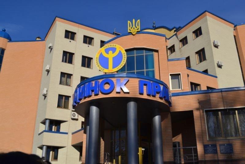 Роботодавці Тернопільщини – надійні партнери служби зайнятості