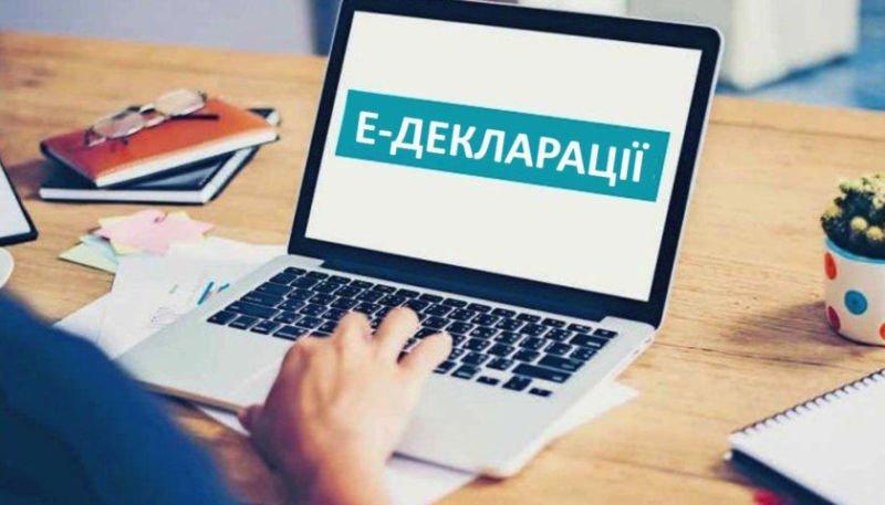 Тернополянам до уваги: стартує кампанія е-декларування