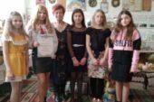 Школярі з Гуштина здобули дві перемоги на всеукраїнському фестивалі «Українська паляниця» (фото)