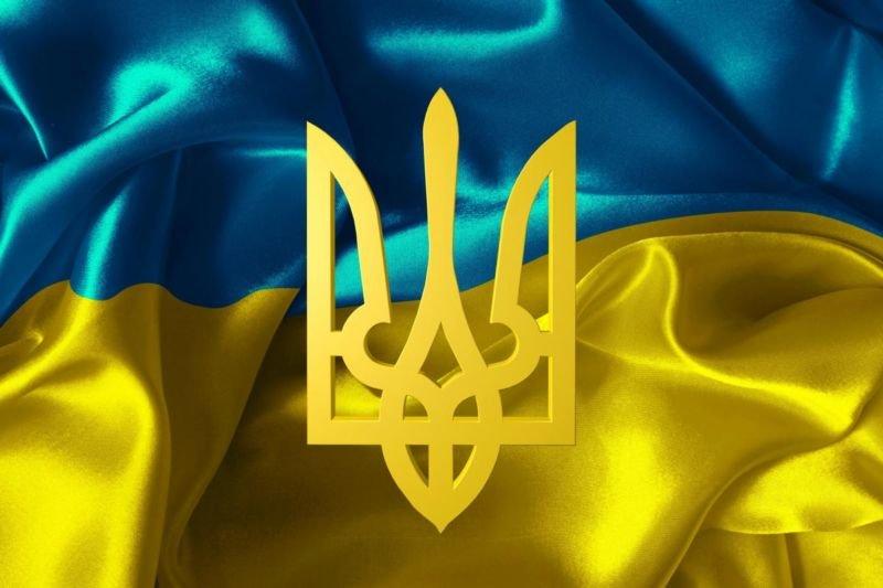 Сьогодні День Державного Герба: 5 цікавих фактів про український тризуб