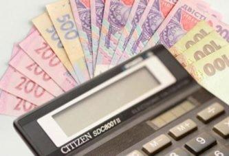 Місцеві бюджети Тернопільщини отримали від малого бізнесу майже 81 млн грн єдиного податку