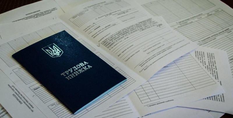 На Тернопільщині офіційно працевлаштували 5089 осіб