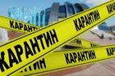 У Тернополі перевірили понад 800 об'єктів стосовно дотримання карантину: які порушення виявили?