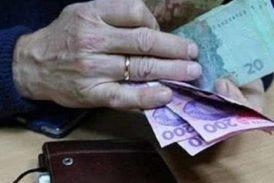 Українські політики - пенсіонерам: хочете краще жити? Йдіть працювати