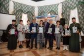 На Тернопільщині відзначили «Людей року» (фото)