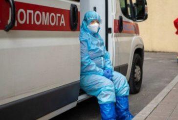 В Україні антирекорд летальних випадків Covid: за добу 538 смертей