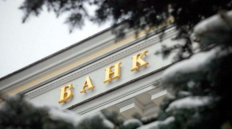 Україна йде на довгі вихідні: як працюватимуть банки