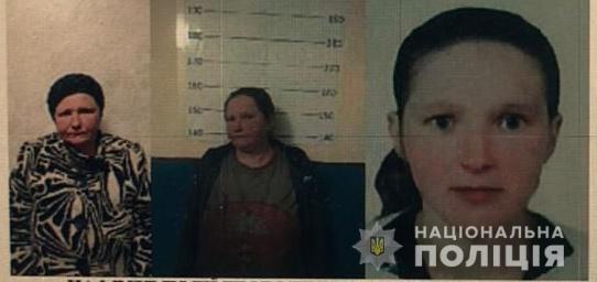Розшукують жительку Кременеччини, яка 22 лютого вийшла з дому й не повернулася (фото)
