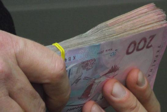 Майже трильйон гривень щороку «краде» корупція в України