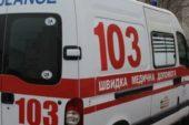 Наркозалежного тернополянина вгамовували поліцейські та медики швидкої