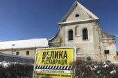 В Україні розпочався відбір проєктів за програмою «Велика реставрація»