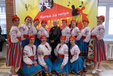 Активні кременчанки, які лише півроку тому об'єдналися у хореографічний колектив,  здобули перемогу на всеукраїнському конкурсі (ФОТО)