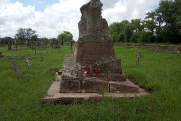«Усі ті могили не мають бути забутими»: таємниці військових поховань у Струсові на Тернопільщині