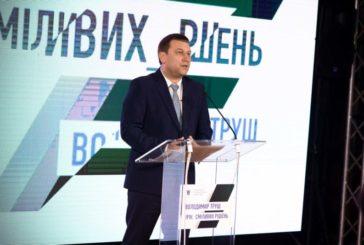 Володимир ТРУШ: «Це був рік – швидких та сміливих рішень і ми прожили його з честю та гідністю й відпрацювали на 100%»