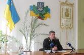 Лісові господарства Тернопільщини перевірили аудитори
