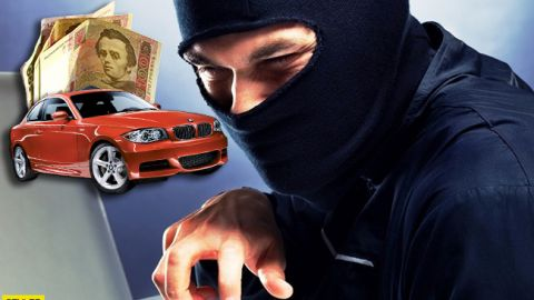 Житель Кременеччини перерахував аферистові 26 000 гривень завдатку за неіснуюче авто
