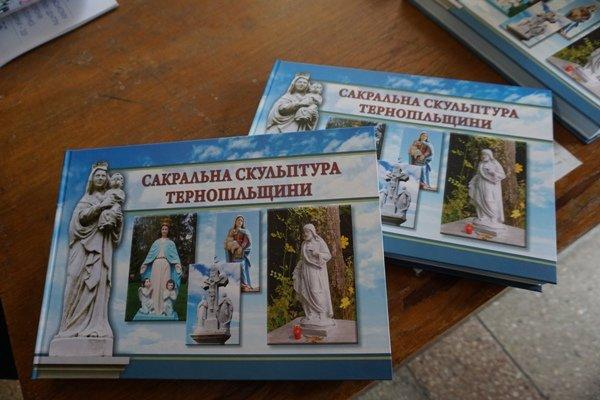 Відкрили виставку «Сакральна скульптура Тернопільщини»