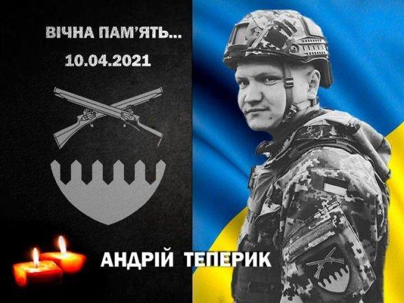 На Донбасі окупанти вчора вбили українського воїна: йому було лише 24…