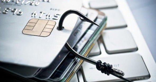 У тернополянина банківський шахрай видурив 26 000 гривень