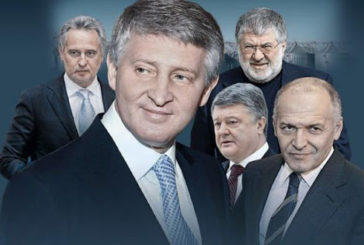 Олігархи з «патроном» ще в 90-их прирекли Україну на бідність