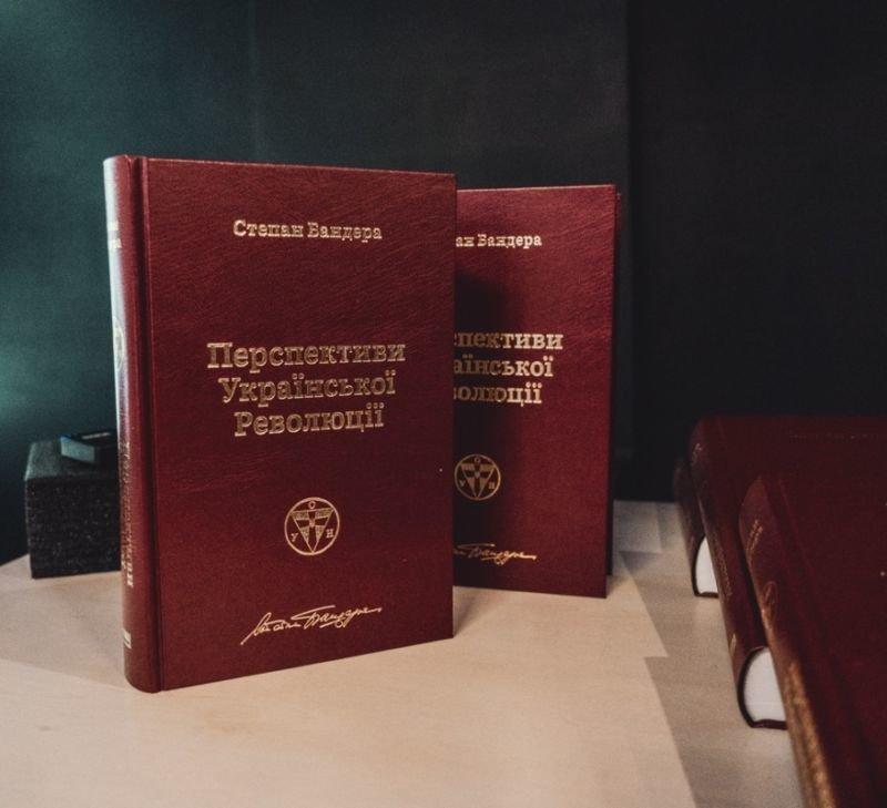 У Тернополі презентували збірник вибраних статей Степана Бандери