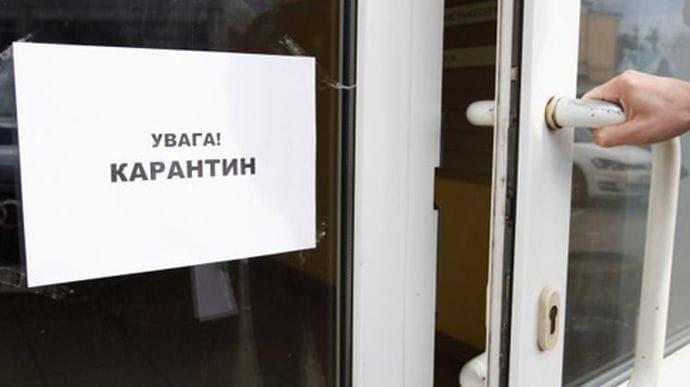 Тернопільський заклад харчування проігнорував карантин: приймав відвідувачів