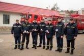 Тернопільські рятувальники отримали почесні відзнаки (фото)
