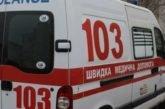 Житель Тернопільщини сильно травмувався, зрізаючи вишню